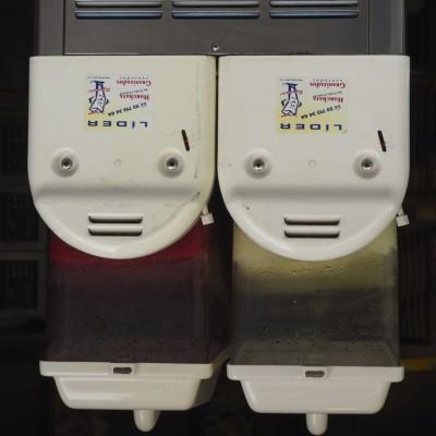 Twin Smileys